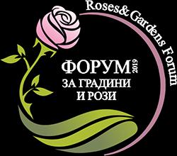 Форум за градини и рози
